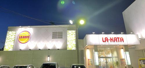パチンコプラザ ラ・カータ鶴ヶ島店