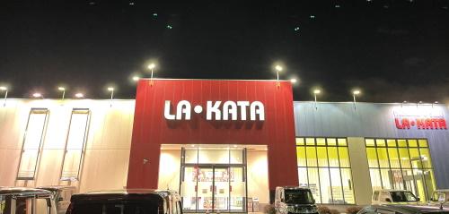 パチンコプラザ ラ・カータ日高店