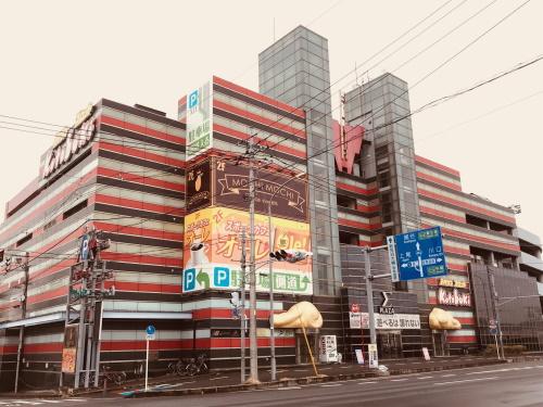 シグマプラザことぶき中尾店