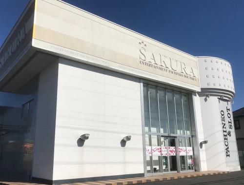 SAKURA備後東店