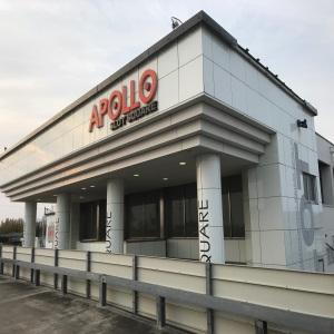 アポロ東町店