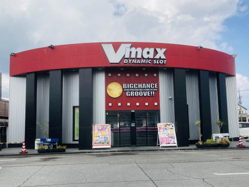 Vmax茂原店