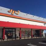 JP-7羽生店