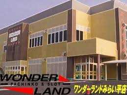 WONDER LAND みらい平店
