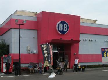 BBステーション佐野店