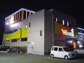 ウインズ公楽岩倉店