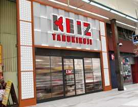 KEIZ狸小路店
