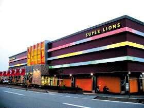 スーパーライオンズ須坂店