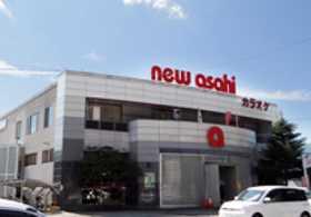 ニューアサヒ茅野本町店