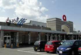 ニューアサヒ高島店
