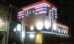D's club 分水店