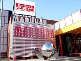 マルハン追分店