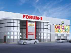 FORUM-1藤崎店
