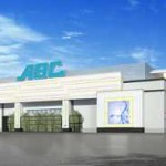 ABC富士今泉店