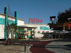 フジコー三島店