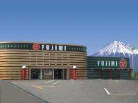 FUJIMI 鷹岡店