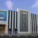 ABC清水町長沢店