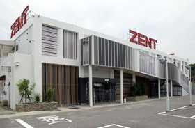 ZENT和合ケ丘店