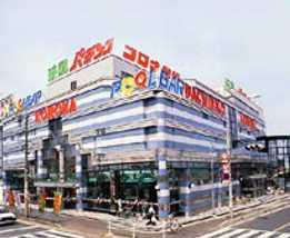 江南コロナ会館