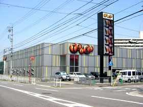 タイキ岡崎伊賀店