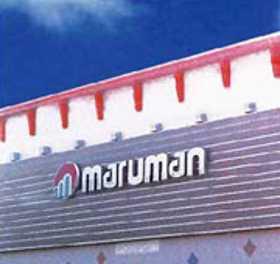 マルマン若林店