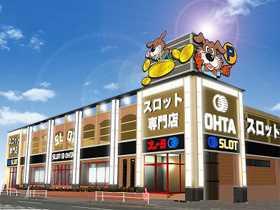 オータ豊川店