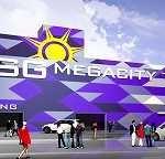 DSG MEGA CITY