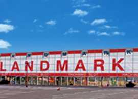 ランドマーク鈴鹿店