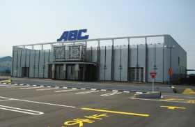 ABC袋井山科店