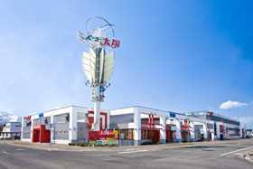 パーラー太陽 稲積公園店