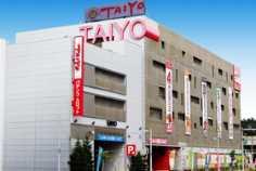 パーラー太陽 厚別中央店
