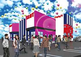 BIG BAN 松阪店