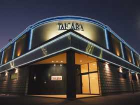 タカラ水戸島店