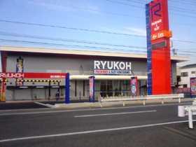 竜光掛川店