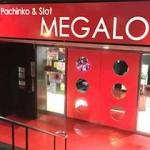 メガロ大須店