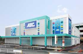 ABC浜松天竜川駅前店