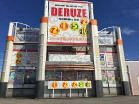 DERUZE 白山店