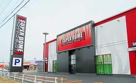 スーパードーム由利本荘店