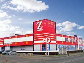 DAIGORO Z厚別店