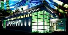 ニューヨークニューヨーク湯沢店