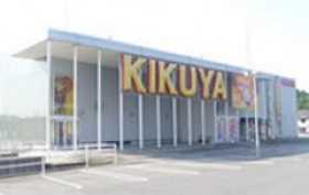 キクヤ関店