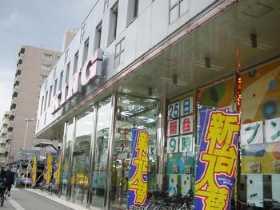 キング観光矢田店