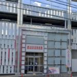 マルハン中川店