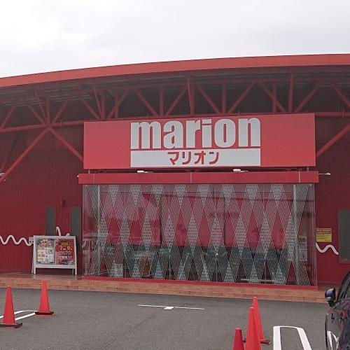 マリオン羽島インター北店