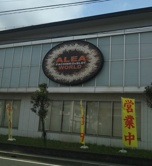 ALEA WORLD