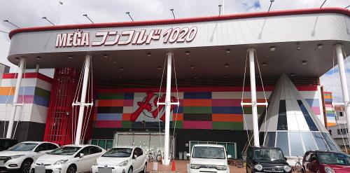メガコンコルド1020刈谷知立店