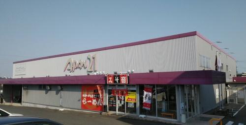 Aパン21碧南店