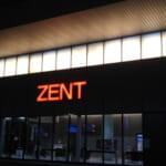 ZENT木曽川店