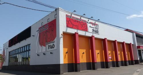 PAO松阪店