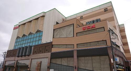 スーパーUSA開発店